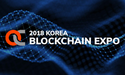 2018 Korea Blockchain Expo