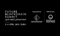 FUTURE BLOCKCHAIN SUMMIT